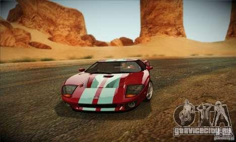 New ENB by Russkiy Sergant V1.0 для GTA San Andreas второй скриншот