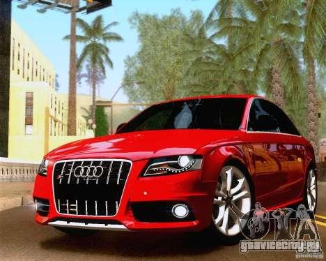 Audi S4 2010 для GTA San Andreas