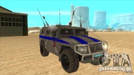 ГАЗ-23034 СПМ-1 Тигр для GTA San Andreas вид сзади