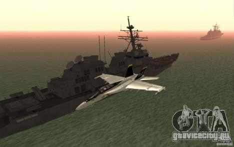 CSG-11 для GTA San Andreas
