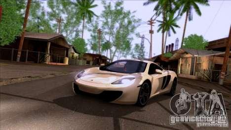 SA Beautiful Realistic Graphics 1.3 для GTA San Andreas