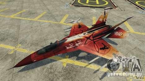Fighterjet для GTA 4 вид сбоку