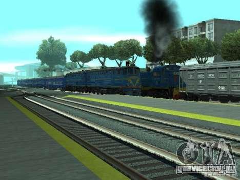 Тэ7-080 для GTA San Andreas вид сзади