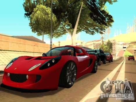Lotus Exige 240R для GTA San Andreas