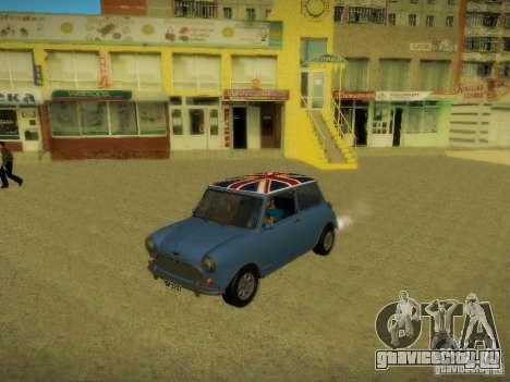 Mini Cooper 1965 для GTA San Andreas