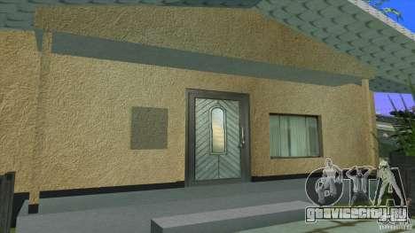 Новые текстуры дома Денис в Лос Сантосе для GTA San Andreas третий скриншот