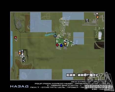 Дорога Лыткарино-Нижегородск для GTA San Andreas седьмой скриншот