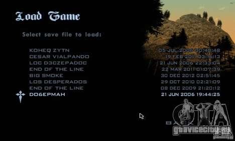 Патч для GTA San Andres Steam V3.00 для GTA San Andreas третий скриншот