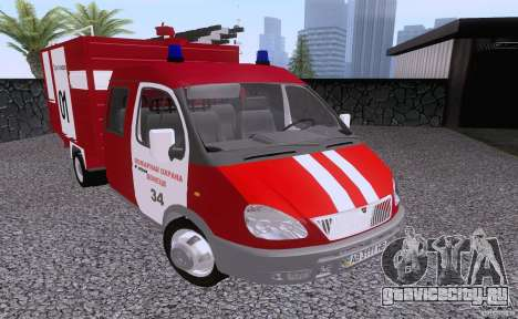 ГАЗ 33023 Пожарная для GTA San Andreas вид сзади слева