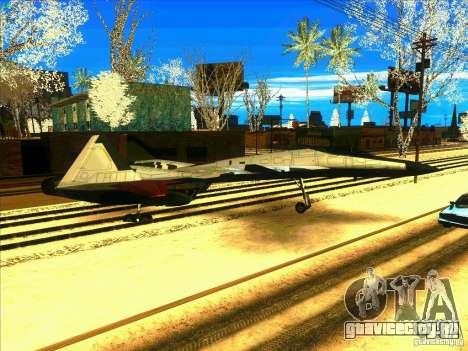 ADFX-02 Morgan для GTA San Andreas вид сзади