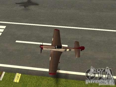 Air Strike для GTA San Andreas