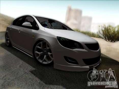 Opel Astra Senner Lower Project для GTA San Andreas