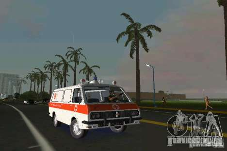 РАФ-22031 Скорая для GTA Vice City