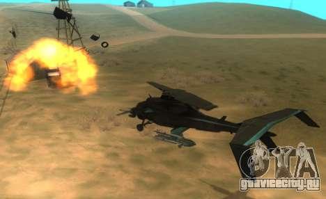 RQ-50 Hammerhead для GTA San Andreas вид изнутри