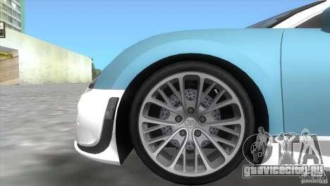 Bugatti ExtremeVeyron для GTA Vice City вид справа