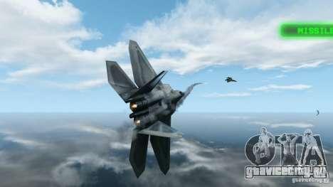 Air Combat IV для GTA 4 второй скриншот