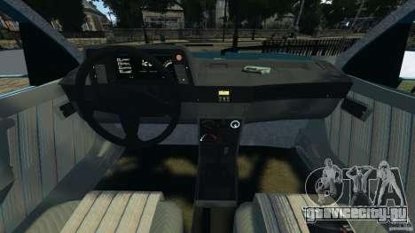 Chevrolet Kadett GSI для GTA 4 вид сзади