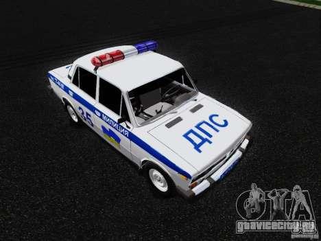 ВАЗ 2106 Полиция для GTA San Andreas вид справа