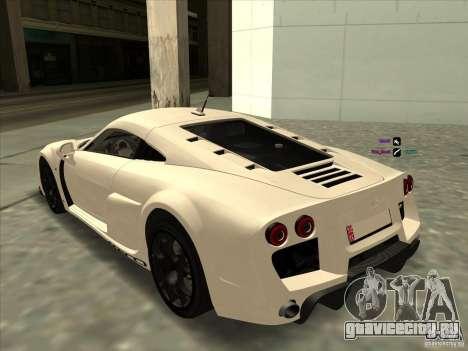 Noble M600 для GTA San Andreas вид слева