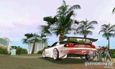 Mazda RX7 tuning для GTA Vice City вид справа
