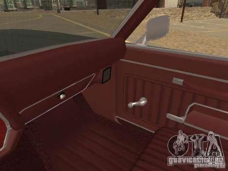 1970 Chevrolet Monte Carlo для GTA San Andreas вид снизу