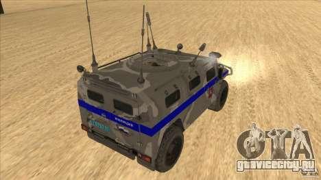 ГАЗ-23034 СПМ-1 Тигр для GTA San Andreas вид справа