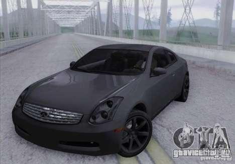 Infiniti G35 для GTA San Andreas вид сбоку