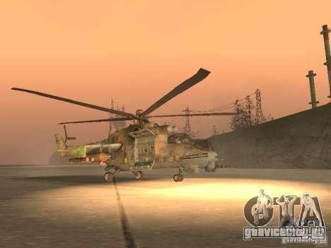 Ми - 24П для GTA San Andreas вид сзади слева