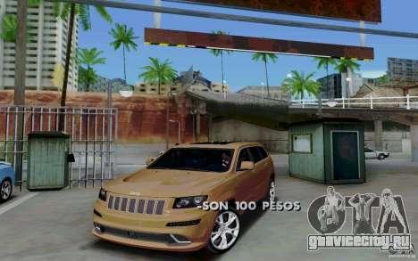 Платная парковка для GTA San Andreas
