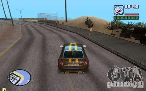 ENBSeries By VadimSpiridonov v.0.2 для GTA San Andreas третий скриншот