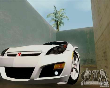 Saturn Sky Red Line 2007 v1.0 для GTA San Andreas вид слева