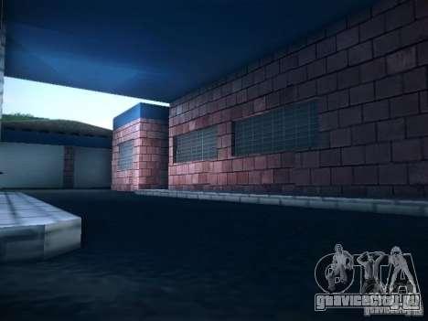 Новый гараж в San-Fierro для GTA San Andreas третий скриншот