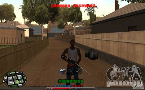 Cleo HUD by Cameron Rosewood V1.0 для GTA San Andreas второй скриншот
