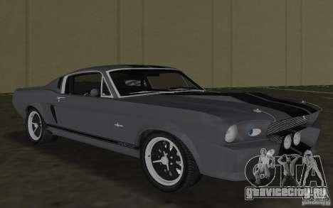 Shelby GT500 Eleanor для GTA Vice City вид слева