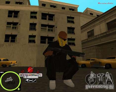 Weapon Pack by Alberto для GTA San Andreas четвёртый скриншот
