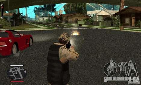 HUD for SAMP для GTA San Andreas третий скриншот
