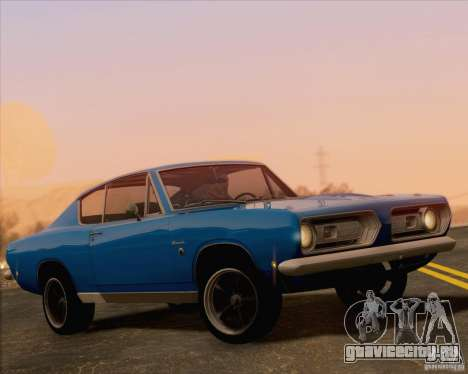 Plymouth Barracuda 1968 для GTA San Andreas вид сверху