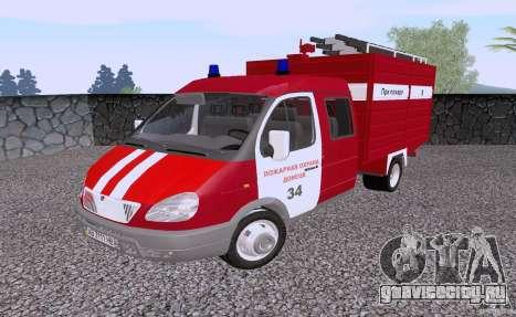 ГАЗ 33023 Пожарная для GTA San Andreas