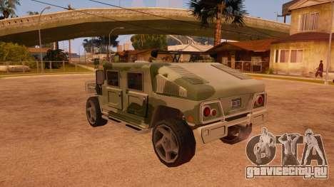 HD Patriot для GTA San Andreas вид снизу