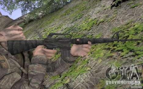 M16A1 Vietnam war для GTA San Andreas пятый скриншот