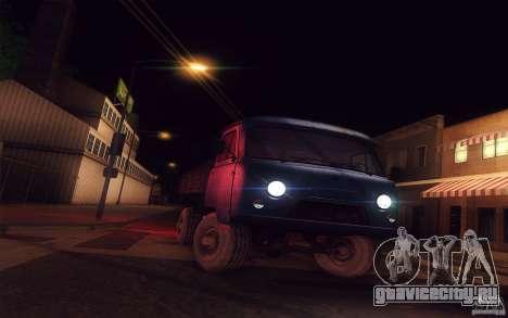SA Illusion-S V3.0 для GTA San Andreas восьмой скриншот