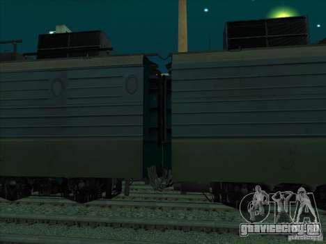 ВЛ11-320 для GTA San Andreas вид сзади слева