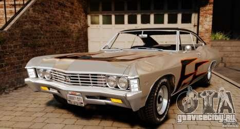 Chevrolet Impala 427 SS 1967 для GTA 4