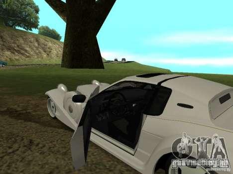Mitsuoka Le-Seyde для GTA San Andreas вид сзади