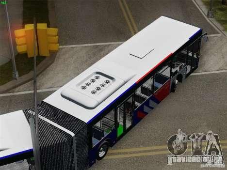 Design X3 для GTA San Andreas вид снизу