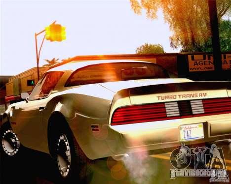 Lensflare Settings для GTA San Andreas третий скриншот
