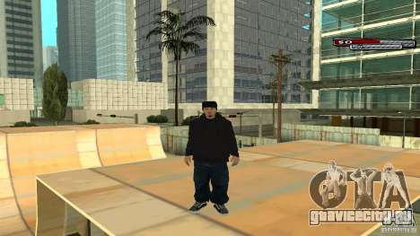 Триалист HD для GTA San Andreas пятый скриншот