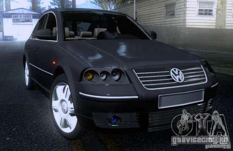 Volkswagen Passat B5+ для GTA San Andreas
