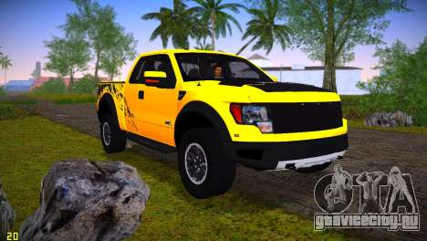Ford F-150 SVT Raptor для GTA Vice City