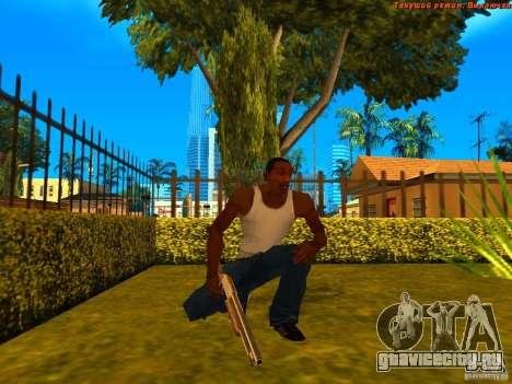New Animations V1.0 для GTA San Andreas десятый скриншот